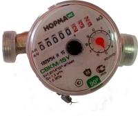 Счетчик воды универсальный НОРМАСВКМ-15У (соед.в комплекте)